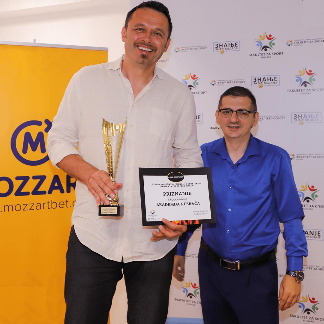 Sport-Net-dodela-nagrada-Akademija-Rebraca-5